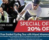 Il Rafa Nadal Sports Centre si apre al ciclismo: ad attendervi ci sarà Alzamora